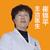 郑州白癜风的预防有哪些方法?