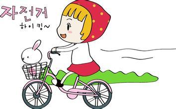 寻医问药网美容美体v脂肪脂肪有氧运动>骑自行车瘦腿坚持30分钟周六野八分钟燃烧秘籍图片