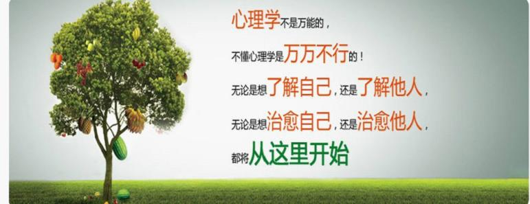 简要介绍环境心理学的概念