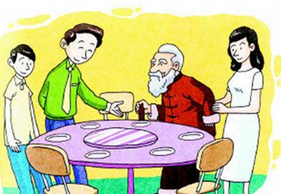 动漫 儿童画 卡通 漫画 头像 400_276图片