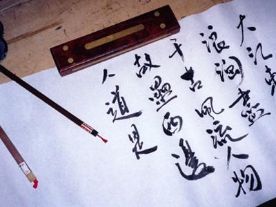 老人练习书法有三大好处 1,调身——姿势 写字要调整好