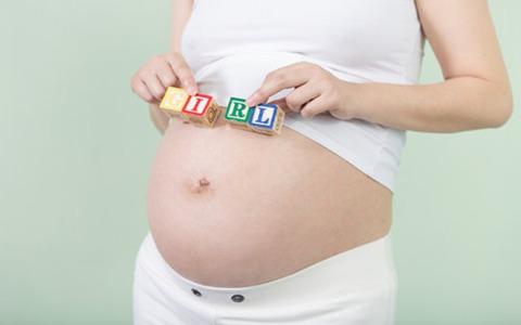 孕期皮肤瘙痒怎么办