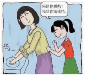 动漫 卡通 漫画 头像 300_272图片