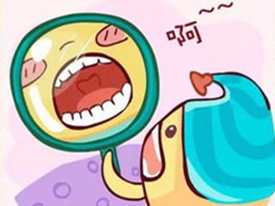 宝宝换牙的六大注意事项_幼儿-寻医问药母婴频道