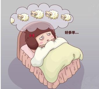经期失眠是怎么回事 如何调理