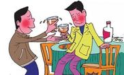 喝酒臉紅可能和高血壓有關