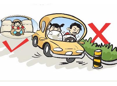 小孩子坐私家车要注意什么