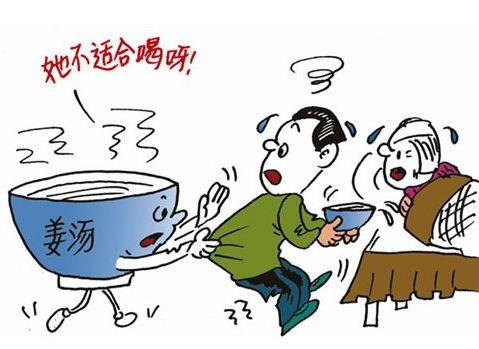 老年人正确面对v漫画__寻医问药走漫画暴价值图片