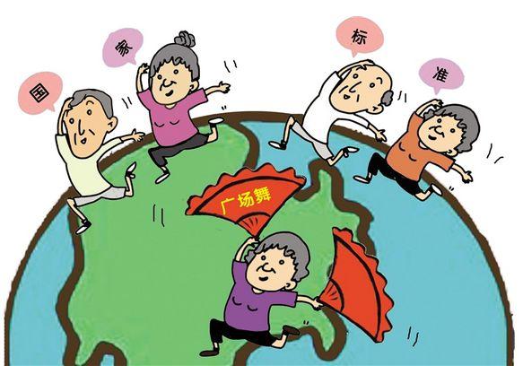 老年人跳广场舞的注意事项