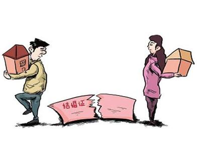 """AA制""婚姻分的仅仅是钱吗"