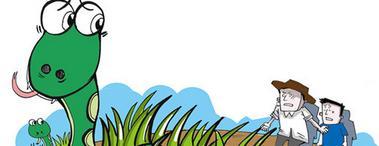 动漫 卡通 漫画 设计 矢量 矢量图 素材 头像 379_146