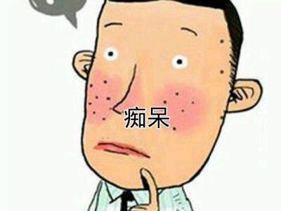 老人糖尿病加重症状