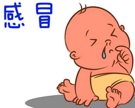 家长不要走人这些宝宝感冒的误区