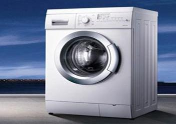 洗衣机使用的误区有哪些