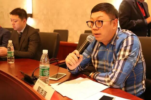爱游戏app官网下载分支机构负责人工作会议在哈尔滨召开