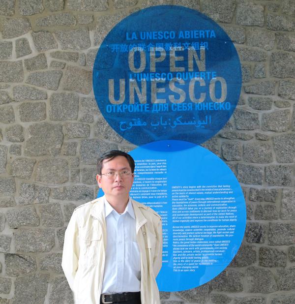 我会出席第四届联合国非遗公约缔约国大会