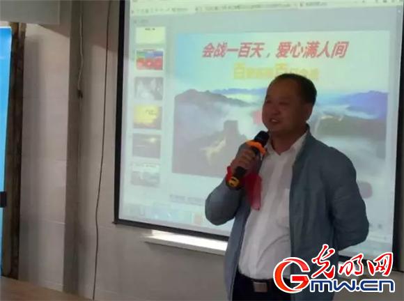 辽宁建联爱心飞翔公益中国行启动
