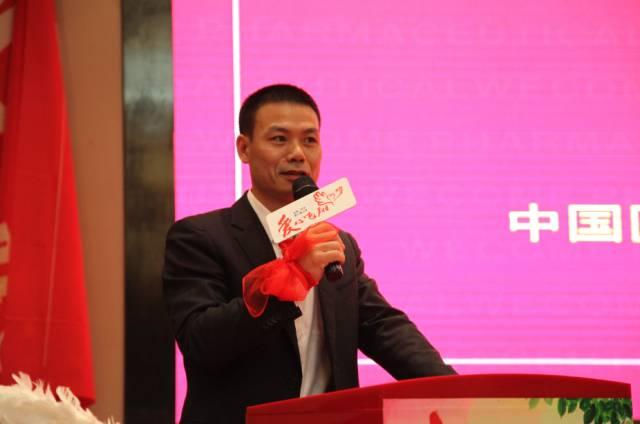 """""""爱心飞翔""""公益中国行第二季在昆山启动 6家医药工业400家药店共同参与"""
