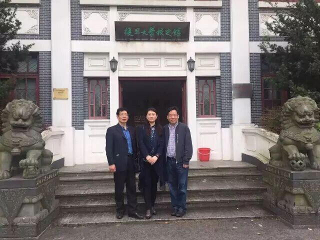 爱游戏app官网下载卓越经理人研修班第一期开班典礼在复旦大学举行