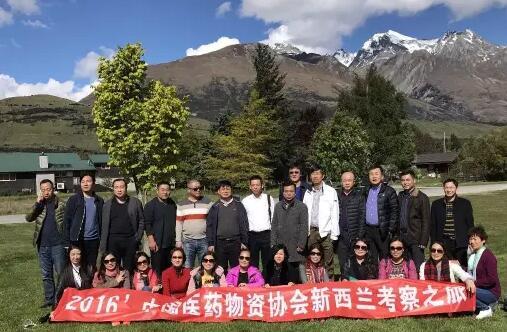 """中國醫藥物資協會""""雙百工程""""項目考察團抵達新西蘭皇后鎮 開啟為期10天的第八期境外考察之旅"""