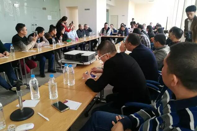 广东药店联盟于俄罗斯莫斯科召开工作会议