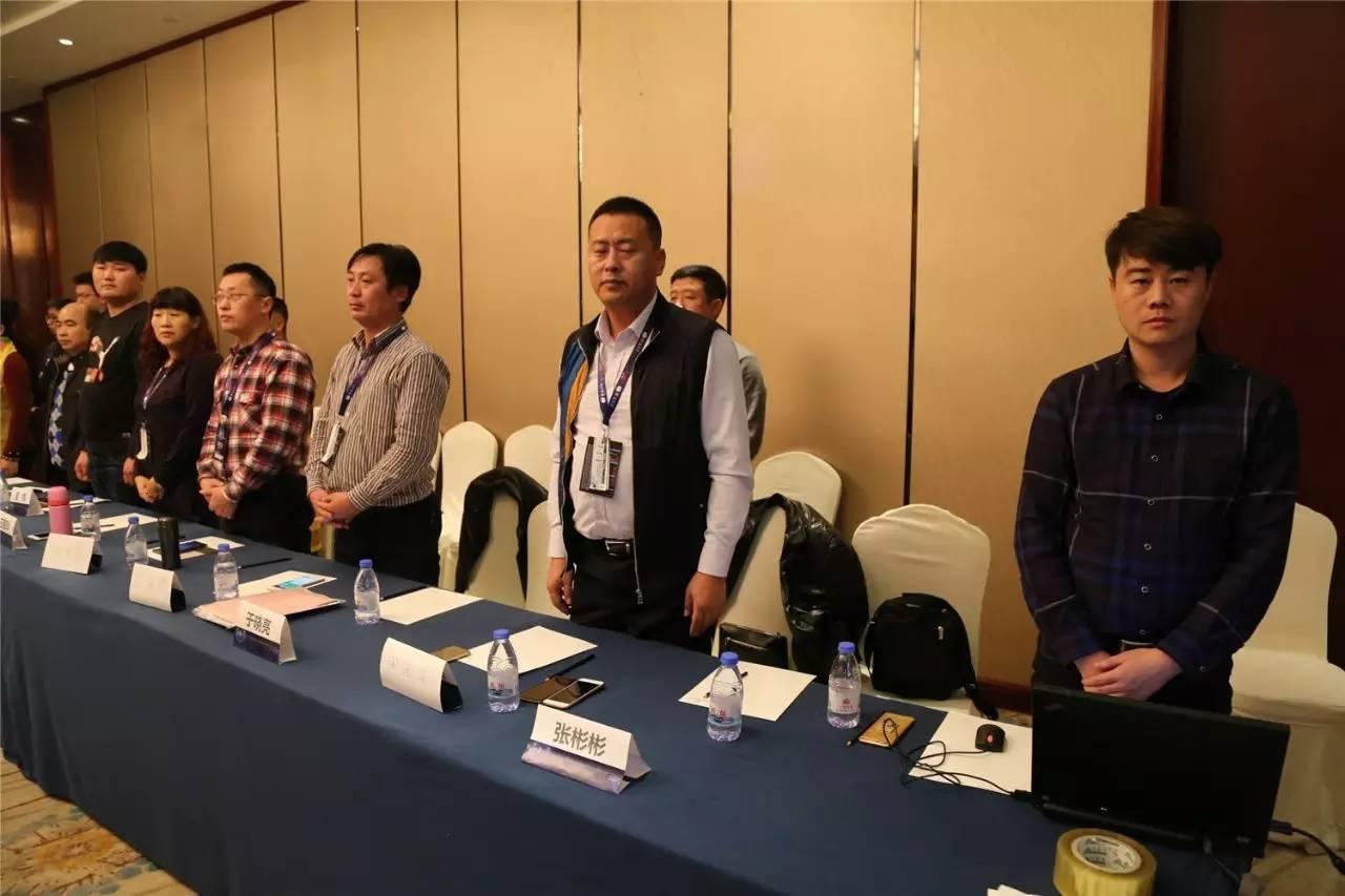 爱游戏app官网下载民族医药分会第三届第二次理事会议在昆山举行