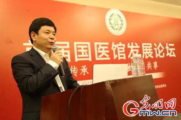 爱游戏app官网下载首届国医馆发展论坛在杭州举行