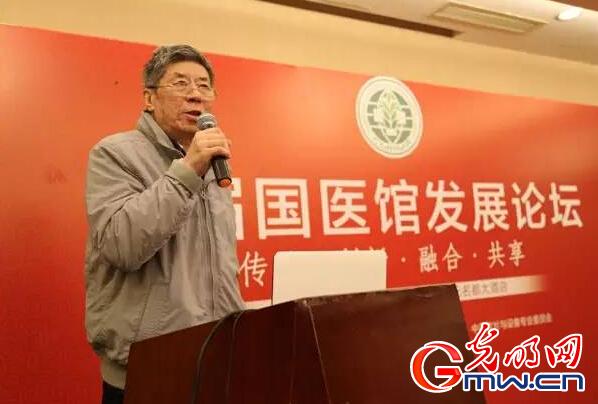 中国医药物资协会首届国医馆发展论坛在杭州举行
