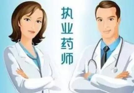 《执业药师业务规范》正式发布
