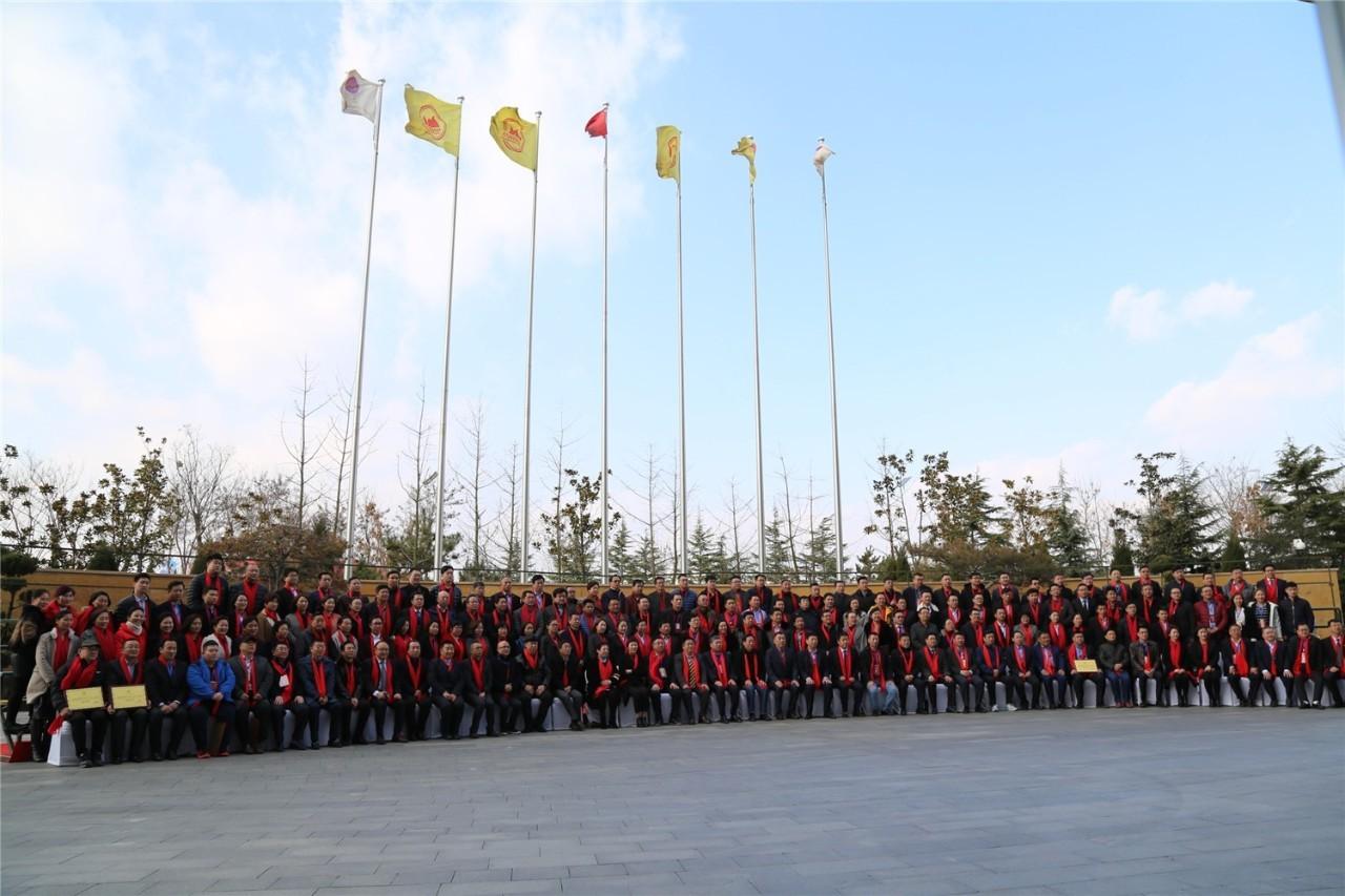 中国医药物资协会非药(山东)委
