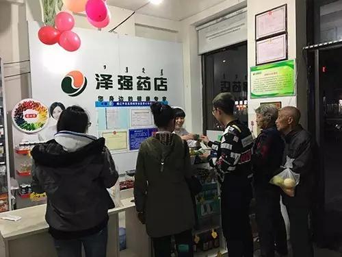 """大东北药店联盟开展""""双访双学""""、""""双百工程""""走访活动"""
