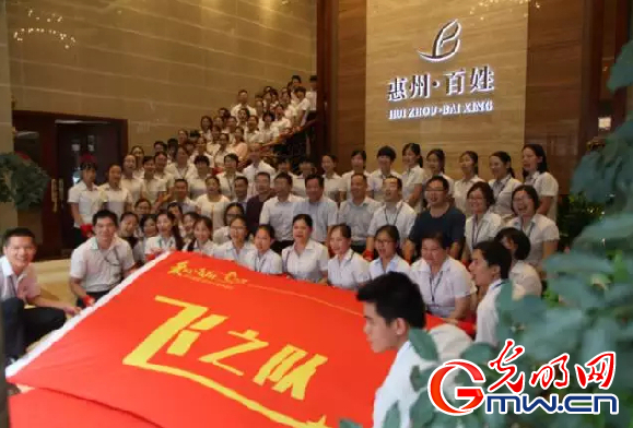 惠州百姓爱心飞翔公益中国行启动