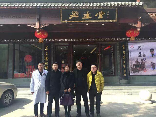 浙江药店联盟换届筹备组考察走访温州一正、温州市延生堂