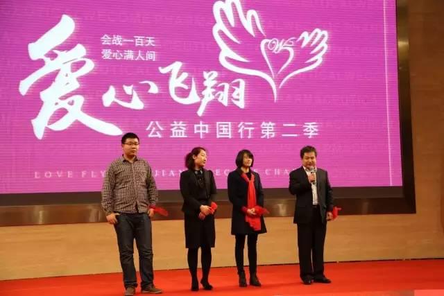 爱在齐鲁大地|爱心飞翔·公益中国行 翔之Ⅰ队山东在行动