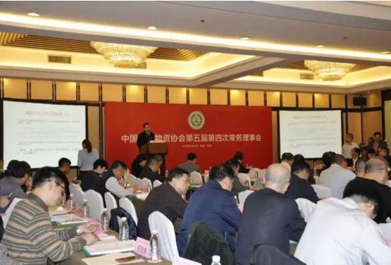 河北药店联盟40人参加西湖论坛