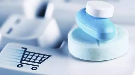 商务部发布《全国药品流通行业发展规划(2016-2020年)》