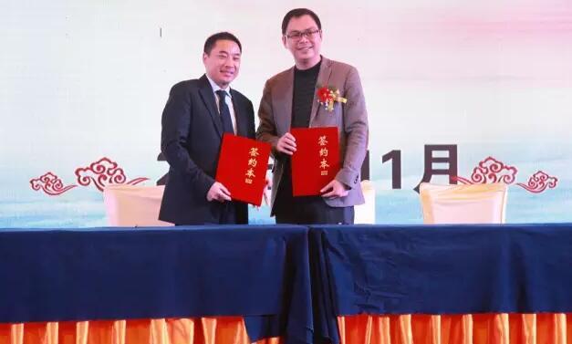 爱游戏app官网下载成长药店(安徽)分会换届大会隆重举行