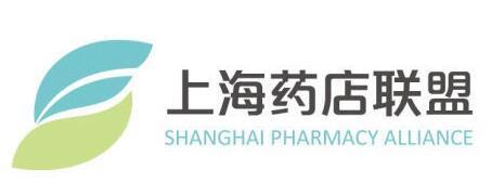 上海药店联盟