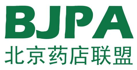北京药店联盟