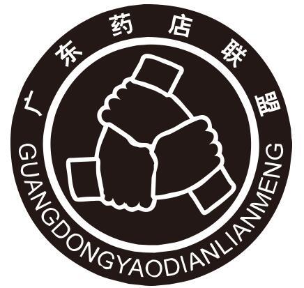 广东药店联盟