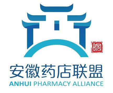 安徽药店联盟