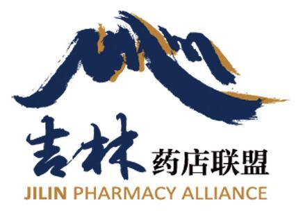 吉林药店联盟