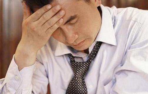 职场人很害羞谨防社交焦虑
