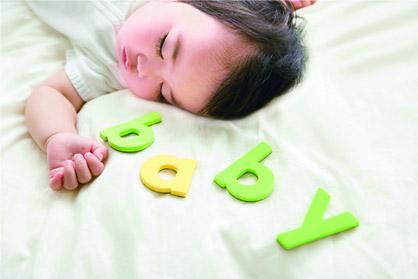 睡前五件事使人更长寿