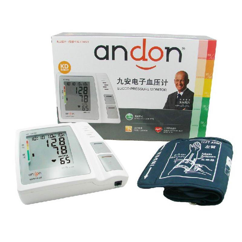 九安医疗 电子血压计(智能臂式)