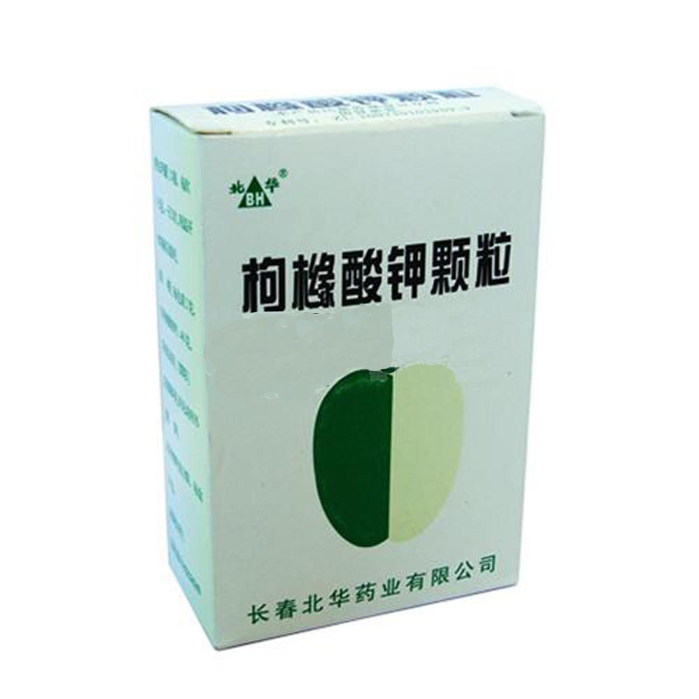 北华 枸橼酸钾颗粒
