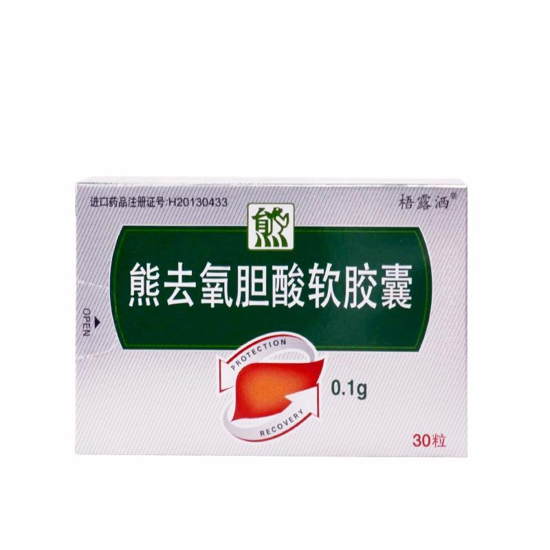 Daewoong Pharmaceutical Co., Ltd. 熊去氧胆酸软胶囊