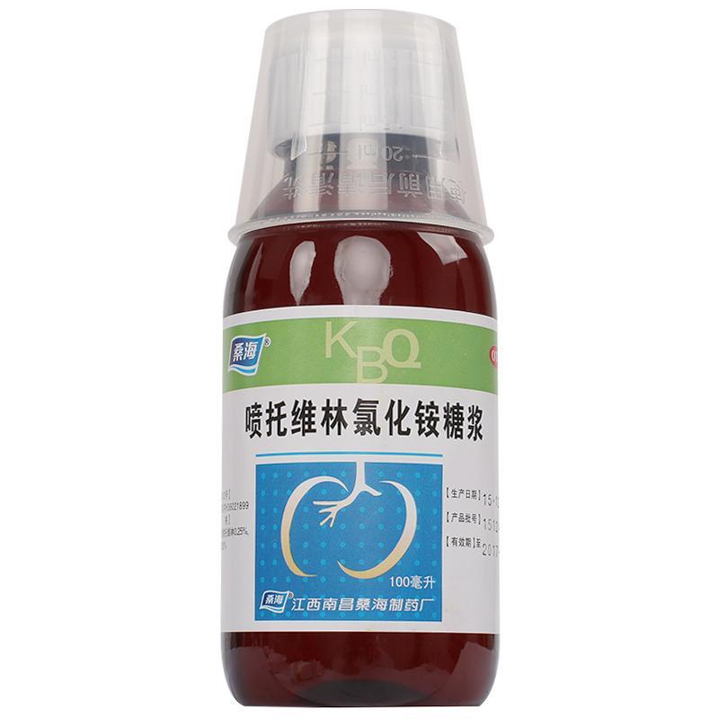 桑海 喷托维林氯化铵糖浆