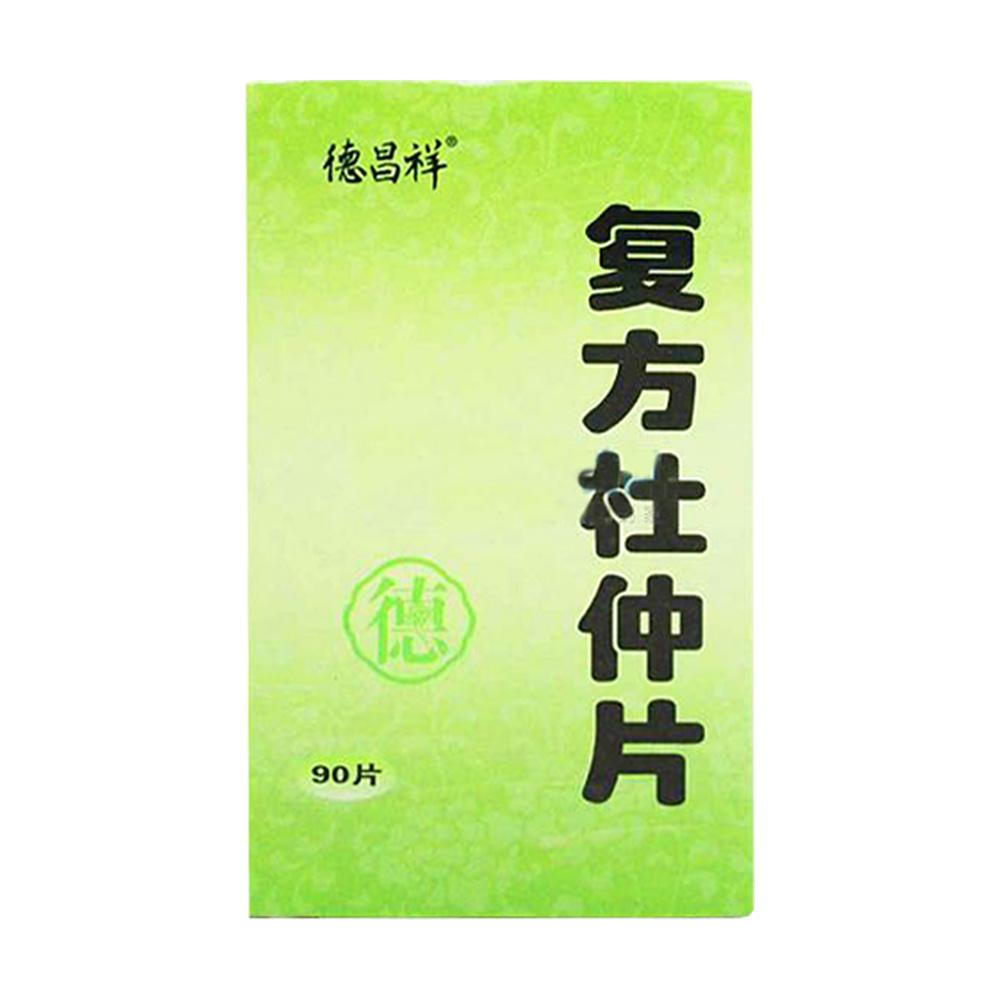 贵州汉方 复方杜仲片