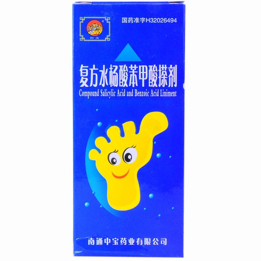 上海中华 复方水杨酸苯甲酸搽剂